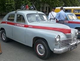ForPost - Новости : ГИБДД Севастополя отметила профессиональный праздник выставкой ретро автомобилей
