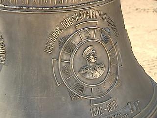 ForPost - Новости : Десять колоколов из Тутаева отправили в Севастополь