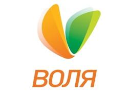 ForPost - Новости : ООО «Телекоммуникационные системы» работает в рамках законодательства РФ