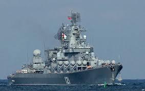 ForPost - Новости : Ракетный крейсер «Москва» покинул Севастополь на два месяца
