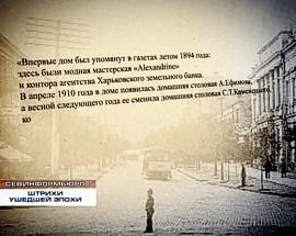 ForPost - Новости : Во время ремонта фасада детской поликлиники обнаружены надписи 20-х годов прошлого века
