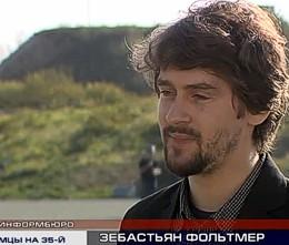 ForPost - Новости : Документалисты из Германии посетили 35 Береговую батарею