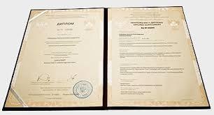 Дипломы выданные в Крыму и Севастополе Украина признавать не  Украина не признает дипломы об образовании выданные вузами в Крыму и Севастополе после присоединения к России Не имеют и не будут иметь в будущем никакой