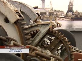 ForPost - Новости : На базе Севастопольского ремонтно-артиллерийского завода работает уникальная плавучая котельная