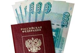 ForPost - Новости : Российский паспорт в Севастополе по цене месячной зарплаты