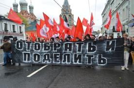 ForPost - Новости : По закону или по понятиям? Еще раз о национализации по-севастопольски