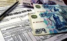 ForPost - Новости : Инвалиды 3-й группы будут платить за коммуналку лишь 50%, как 1 и 2 группа
