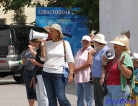 ForPost - Новости : Объем турпотока в Севастополь за год сократился в 2 раза