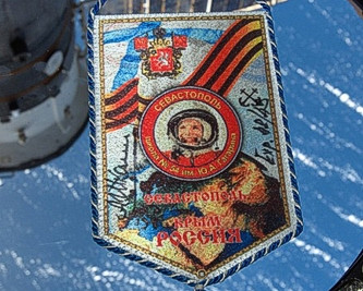 ForPost - Новости : Космонавт из Севастополя поздравил крымчан снимком с орбиты