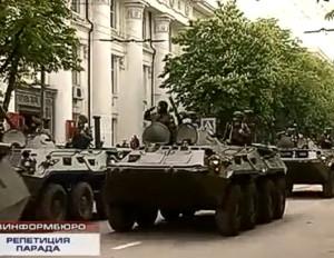 ForPost - Новости : Репетиция Парада Победы