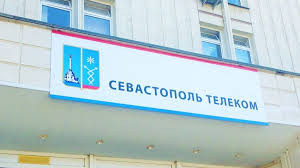"""ForPost - Новости : Первый директор С. Винокуров: """"Севтелеком был создан за 7 дней"""". Как его не разрушить"""