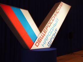 ForPost - Новости : Севастопольский ОНФ настаивает на ответе правительства по сомнительным инвестиционным контрактам в строительной сфере