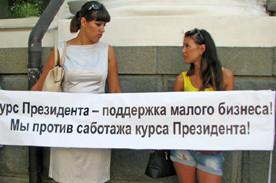 ForPost - Новости : Меняйло разрешил пикетировать заксобрание Севастополя