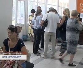ForPost - Новости : Кому выгодно создавать очереди за государственными услугами?