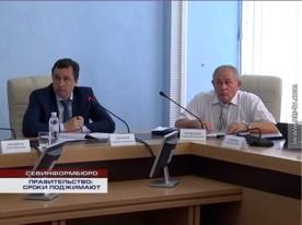 ForPost - Новости : В правительстве Севастополя не умеют работать с бюджетом
