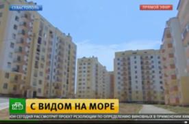 ForPost - Новости : В Севастополе появился новый микрорайон для военнослужащих