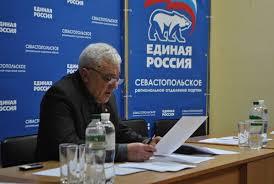 ForPost - Новости : Политсовет «Единой России» рекомендовал однопартийцам воздержаться от митинга в Севастополе