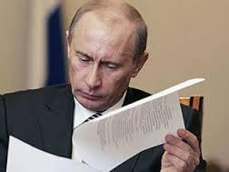 ForPost - Новости : Обращение к президенту Путину уже подписали 16 тысяч севастопольцев