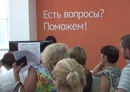 ForPost - Новости : Торговцы очередью. Как зарабатывают на переходе Севастополя в Россию и возвращают украинские порядки