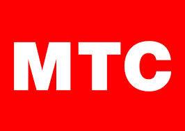 ForPost - Новости : Крымским абонентам МТС сократили количество бесплатных минут с 20 до 15