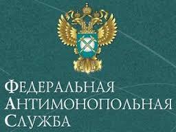 ForPost - Новости : Правительство Севастополя прячет от ФАС подписанные губернатором инвестконтракты