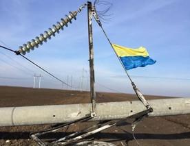 ForPost - Новости : Из-за взрыва опоры ЛЭП на границе с Украиной уже сегодня в Севастополе могут быть серьёзные перебои со светом