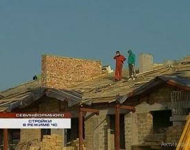 ForPost - Новости : НТС разбиралось, исполняют ли застройщики предписание губернатора о запрете использования городских электросетей во время действия режима ЧС