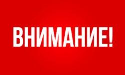 ForPost - Новости : Прерван переток электроэнергии с Украины. В Севастополе вводится график подачи электроэнергии