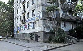 ForPost - Новости : В Севастополе на Северной стороне 350 человек остались без тепла и света