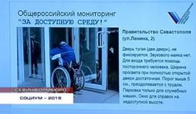 ForPost - Новости : Итоги года в Севастополе. Социальная сфера