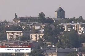ForPost - Новости : Итоги года в Севастополе. Градостроительство