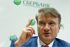 ForPost - Новости : Греф: Россия — проигравшая страна