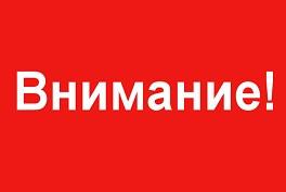 ForPost - Новости : В Севастополе ограничат электроснабжение на время понижения температуры (ГРАФИК)
