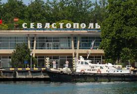ForPost - Новости : ГУП «Севморпорт» продаёт имущество, чтобы погасить долги