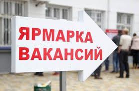 Работа в севастополе 2014 свежие вакансии доска объявлений мурманск вконтакте