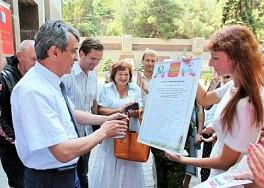 ForPost - Новости : Из-за фальшивого гимна в Севастополе уволен звукорежиссёр, а СовФед намерен изменить Конституцию