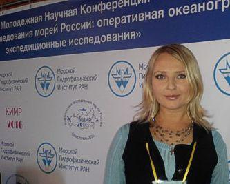 ForPost - Новости : «Ледокол», пыль пустыни Сахара и лабораторные волны: в Севастополь съехались молодые океанологи России