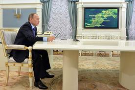 ForPost - Новости : Путин запустил последнюю нитку энергомоста в Крым