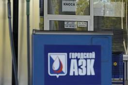 ForPost - Новости : Помощника Меняйло увели в наручниках с автозаправки правительства Севастополя