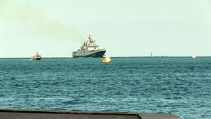 ForPost - Новости : В Севастополь прибыл «Адмирал Григорович»