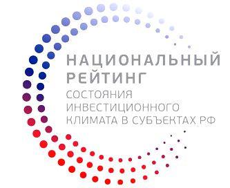 ForPost - Новости : Севастополь не вошёл в национальный рейтинг инвестиционного климата