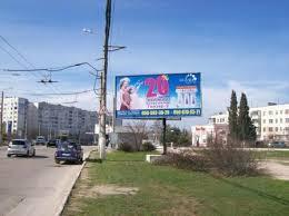 ForPost - Новости : В Севастополе рекламщики встретятся с правительством в суде