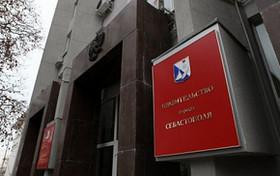 ForPost - Новости : Овсянников заявил о роспуске правительства Севастополя