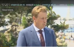 ForPost - Новости : В правительстве Севастополя сократят часть департаментов и расширят полномочия муниципалитетов