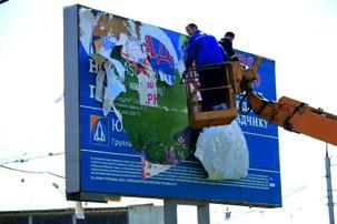 ForPost - Новости : В Севастополе снова думают, что делать с рекламными конструкциями