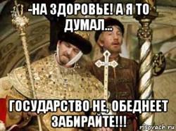 ForPost - Новости : «Математика – не тот случай...»: Смирнов не считает деньги на бренд Севастополя