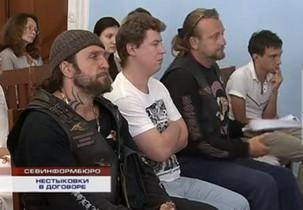 ForPost - Новости : В правительстве Севастополя проверят договор об аренде земли у горы Гасфорта