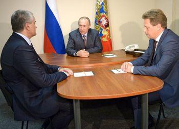 ForPost - Новости : Рабочая группа определит границы между Крымом и Севастополем