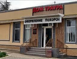 ForPost - Новости : Экс-директор похоронного ГУПа Севастополя отправлен в колонию