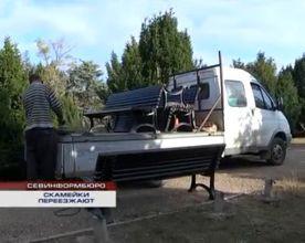 ForPost - Новости : Скамейки из парка у «Муссона» переедут на новое место